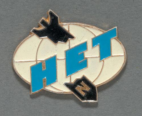 Anti-Nuclear Pin, Russian