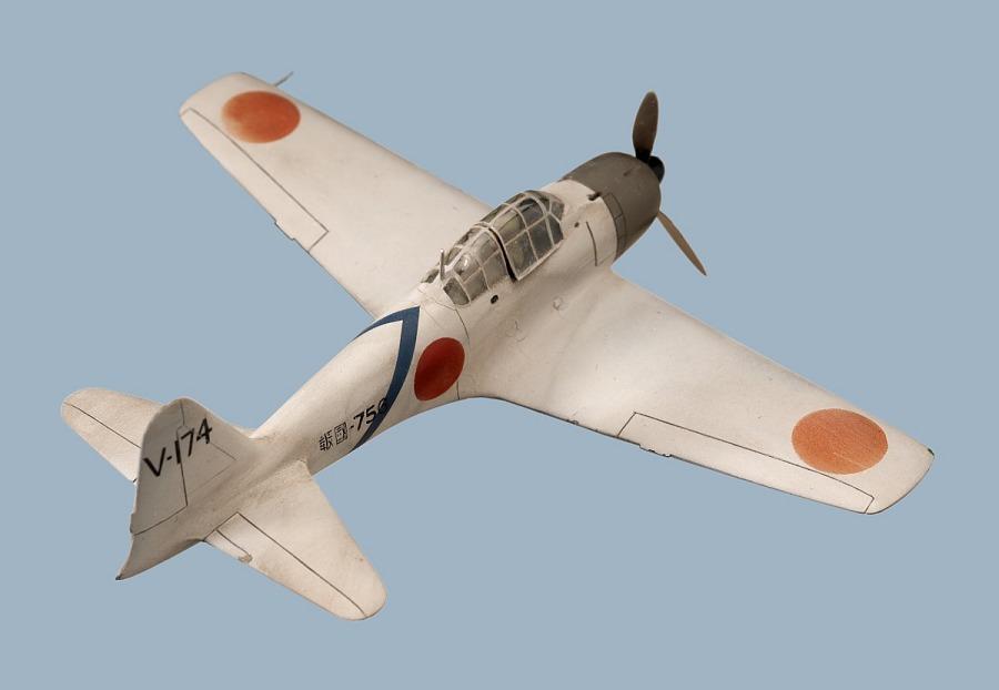 "Model, Recognition, Mitsubishi A6M3 ZERO ""Zeke 32"""
