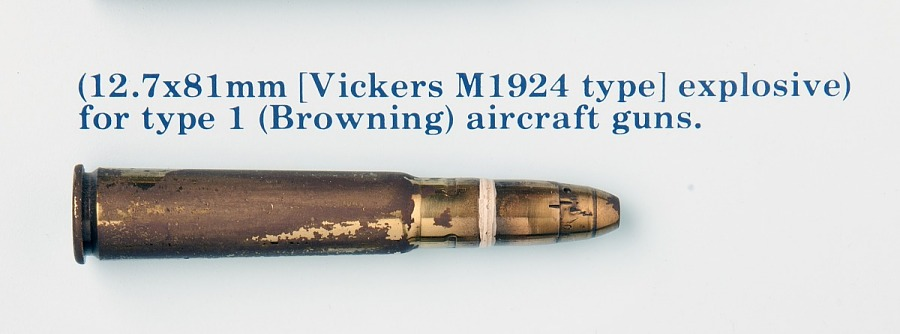 Cartridge, Explosive, 12.7x81mm, Japan