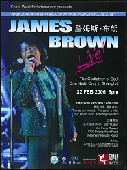 Broadside for a James Brown concert in Shanghai