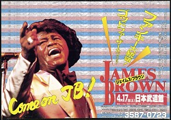 Broadside advertisement for a James Brown concert at the Nippon Budokan
