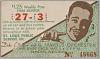 Thumbnail for Transit pass for St. Louis Public Service Company depicting Duke Ellington