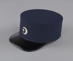 Cap from Fruit of Islam uniform