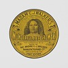 Thumbnail for Tin for Madame C.J. Walker's Wonderful Hair Grower