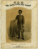 Thumbnail for Tom, The Blind Negro Boy Pianist, Only 10 Years Old