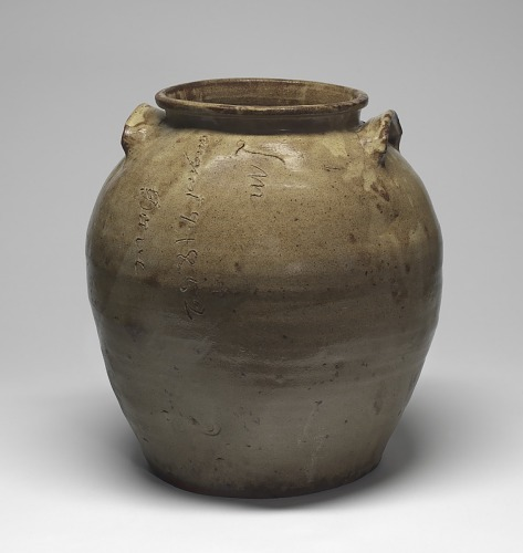 Image for Stoneware storage jar