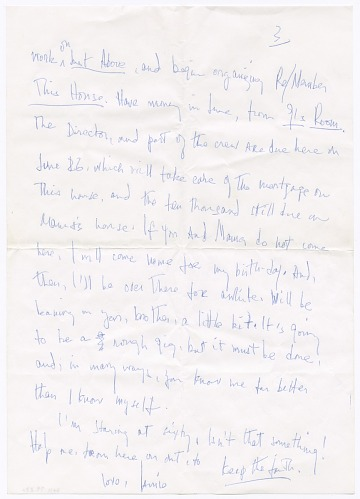 Image for Letter to David Baldwin from James Baldwin