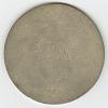 Thumbnail for 1959 Helsinki World Games Silver Medal, Men's 400M Hurdles won by Dick Howard