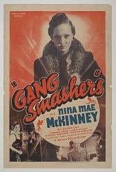Film poster for Gang Smashers