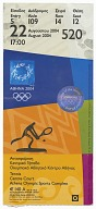 Image for Ticket for 2004 Summer Olympics tennis event owned by Carl Lewis