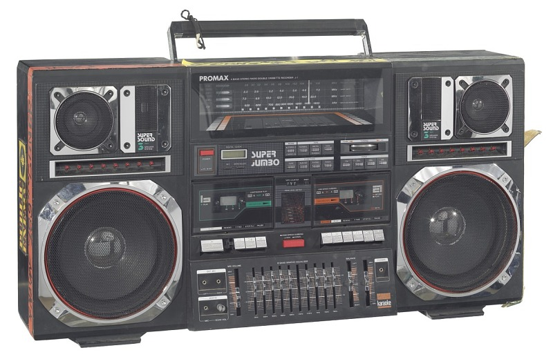 Image 1 for Boombox carried by Radio Raheem in the film Do the Right Thing