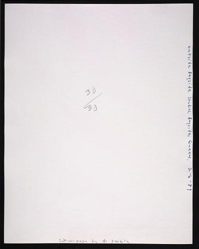 Image for Photographic print of Salt-N-Pepa outside Bayside Studios