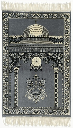 Image for Prayer Rug