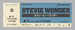 Ticket for a Stevie Wonder performance in Japan