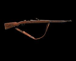 1915 WWI German Mauser rifle or Gwehr 98