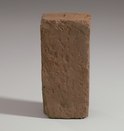 Image for Building brick from Spelman College's Upton Hall