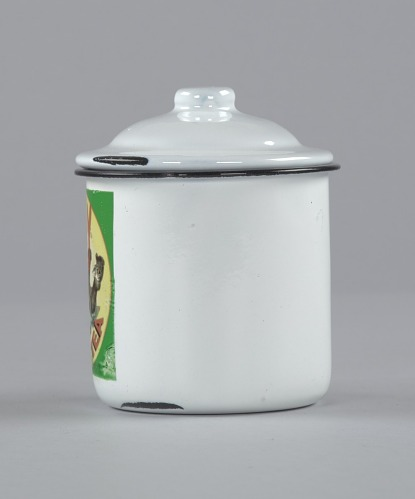 Image for Mug and lid for