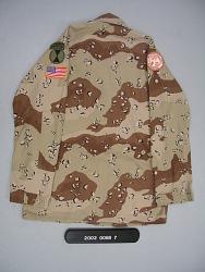 jacket, sinai peacekeeping force