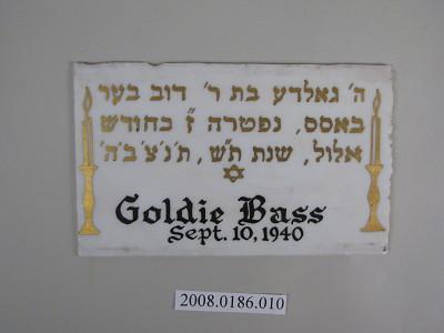Goldie Bass / Sept. 10, 1940
