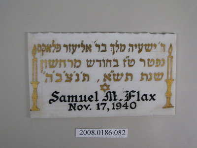 Samuel M. Flax / Nov. 17, 1940