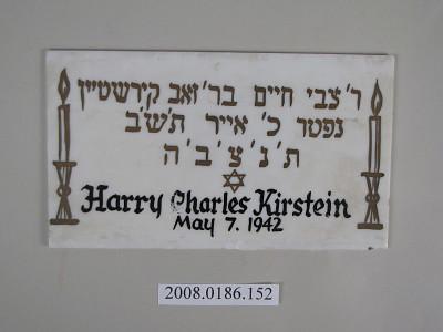 Harry Charles Kirstein / May 7. 1942