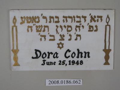 Dora Cohn / June 25, 1948