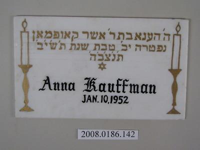 Anna Kauffman / JAN. 10, 1952