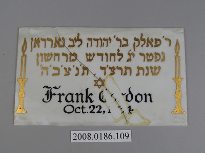 Frank Gordon / Oct. 22, 1934