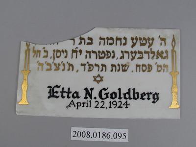Etta N. Goldberg / April 22, 1924