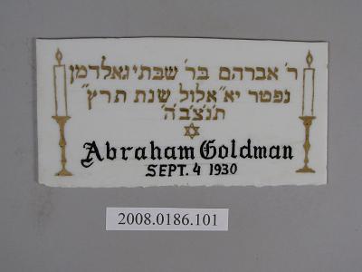 Abraham Goldman / SEPT. 4 1930