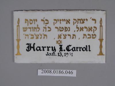 Harry L. Carroll / Jan. 13, 1931