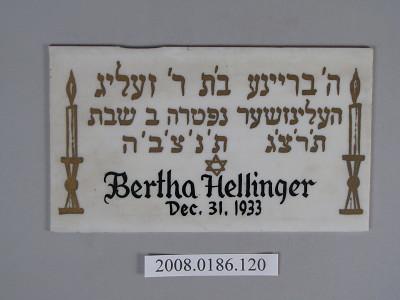 Bertha Hellinger / Dec. 31, 1933