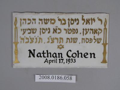 Nathan Cohen / April 17, 1933