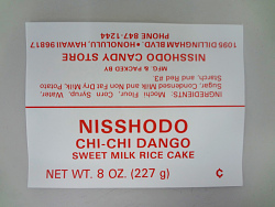 Candy label