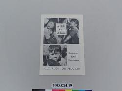 Holt Adoption Program Newsletter, September 1967