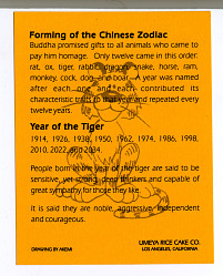 Umeya Rice Cake Co. Chinese Zodiac Card