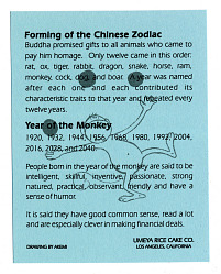 Umeya Rice Cake Co. Zodiac Card