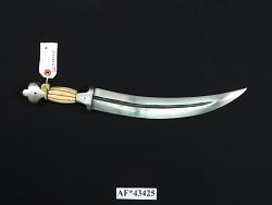 Kurdish Short Sword