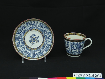 Worcester porcelain cup and saucer
