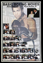 """""""Basic Boxing Moves"""" poster featuring Muhammad Ali"""
