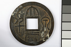 Amulet, China, 19th century