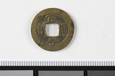 Sang P'yong T'ong Bo, Hojo Treasury Department, Korea, 1757 - 1806