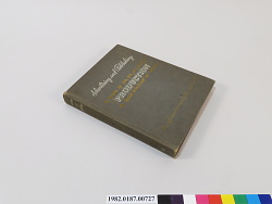 Advertising & Publishing Production Yearbook