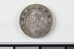 1 Yen, Japan, 1914