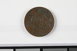 2 Sen, Japan, 1880