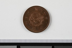 1/2 Sen, Japan, 1873
