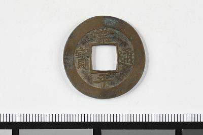 Sang P'yong T'ong Bo, Oyongch'ong, Special Army Unit, Korea, 1752