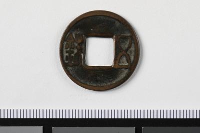 Wu Zhu, China, 589-604