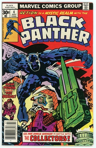 when was the first superhero comic book made