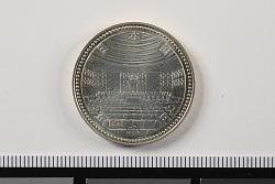 5000 Yen, Japan, 1990